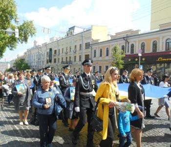 Матері загиблих атовців  району взяли участь  в урочистій ході в Києві